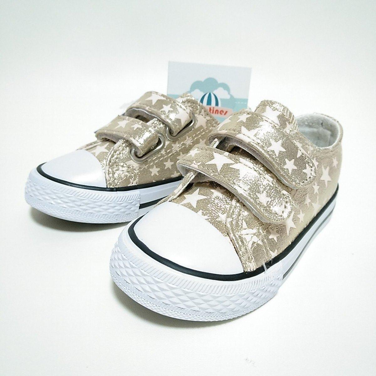 1fc58d2f5 Zapatillas Estrellas Platino Velcro Niña Metalizado Conguitos  Zapatines