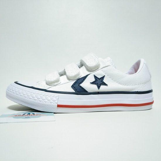 Converse All Star blanca velcro