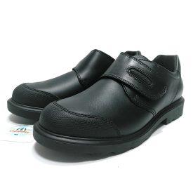 Pablosky Zapato Colegial Negro Velcro Niño