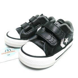 Converse All Star Negras Piel Velcro para niños